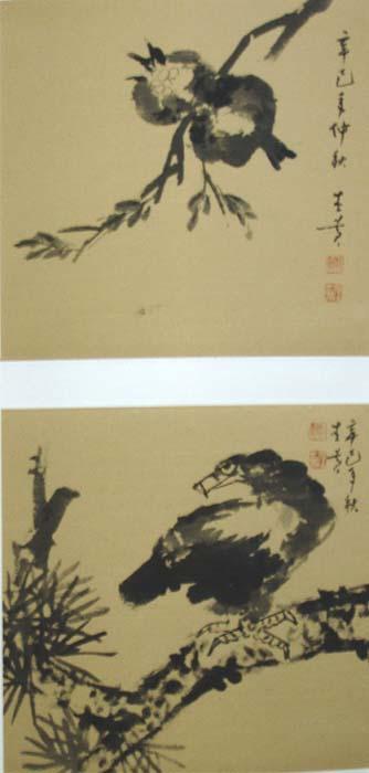 专长写意花鸟,兼及山水人物,尤以水墨画鹿享誉国内外.