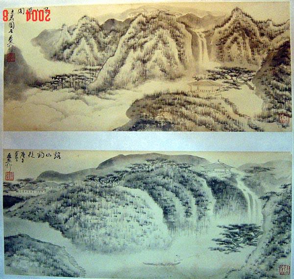 《秋夜溪水》,《吕梁深秋》参加《人与自然——第二届当代中国山水画